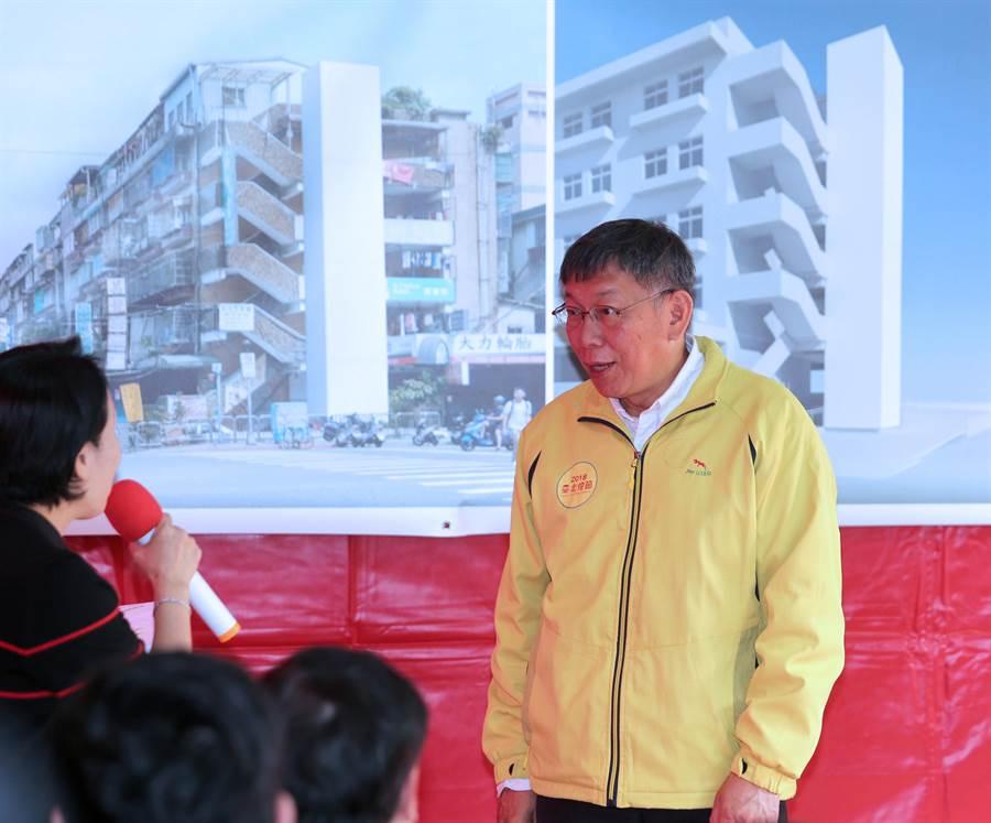 柯文哲出席劍潭整宅二期增設電梯工程簽約儀式。(黃世麒攝)