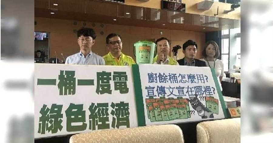 市府採購97萬個廚餘桶,每個造價103元,一點都不實用,連同黨議員都看不下去。(圖/報系資料庫)