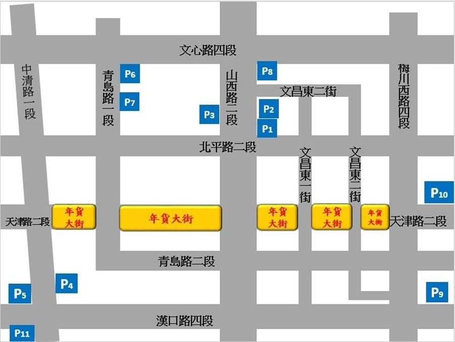 台中市警2分局呼籲民眾進入活動會場,可搭乘大眾交通工具,相關疏導管制措施及停車資訊如圖。(台中市警2分局提供/張妍溱台中傳真)