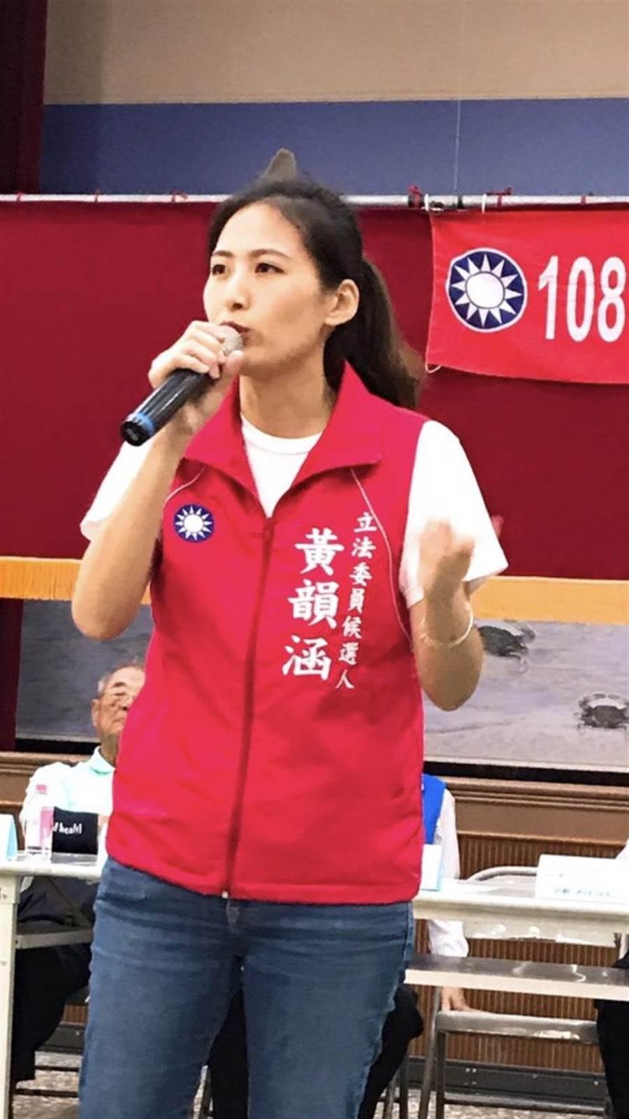 國民黨立委候選人黃韻涵日前被恐嚇,嫌犯已經被橋頭地院羈押。(本報資料照片)