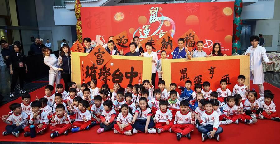 台中市政府8日舉辦「109年迎新揮毫贈春聯」迎接新年活動,現場洋溢著過年的熱鬧氣氛。(陳世宗攝)
