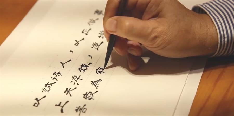 魏應充寫下自己為人做事的原則、對逆境看法,及未來心願。(圖/擷取自魏應充臉書粉絲團)