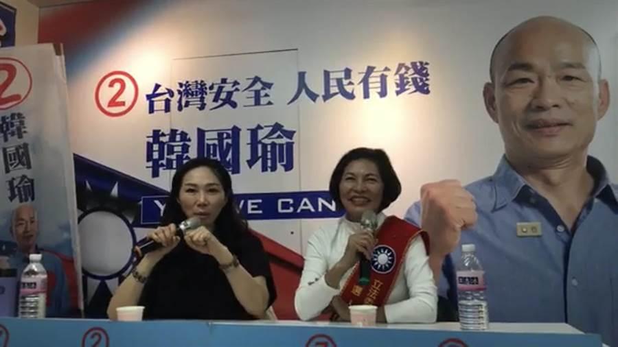 國民黨總統候選人韓國瑜妻子李佳芬(左)8日下午與國民黨立委候選人汪志冰(右)開直播。(摘自汪志冰臉書)