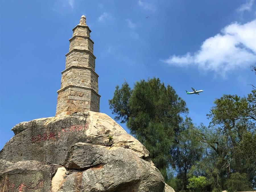 明洪武年間的文台寶塔,也是金城鎮重要古蹟景點之一。(李金生攝)