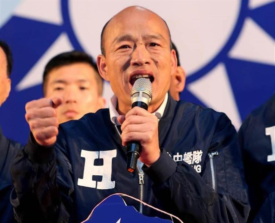 國民黨總統候選人韓國瑜。(資料照片,黃國峰攝)