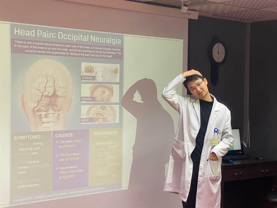 衛生福利部基隆醫院神經科林俊甫醫師表示,有關頭部或頸椎來源的疼痛,必須排除常見疾病(例如叢發性頭痛、偏頭痛、頸椎關節損傷、頸椎椎間盤突出)後,才會診斷為「枕神經痛」。(基隆醫院提供/吳康瑋基隆傳真)