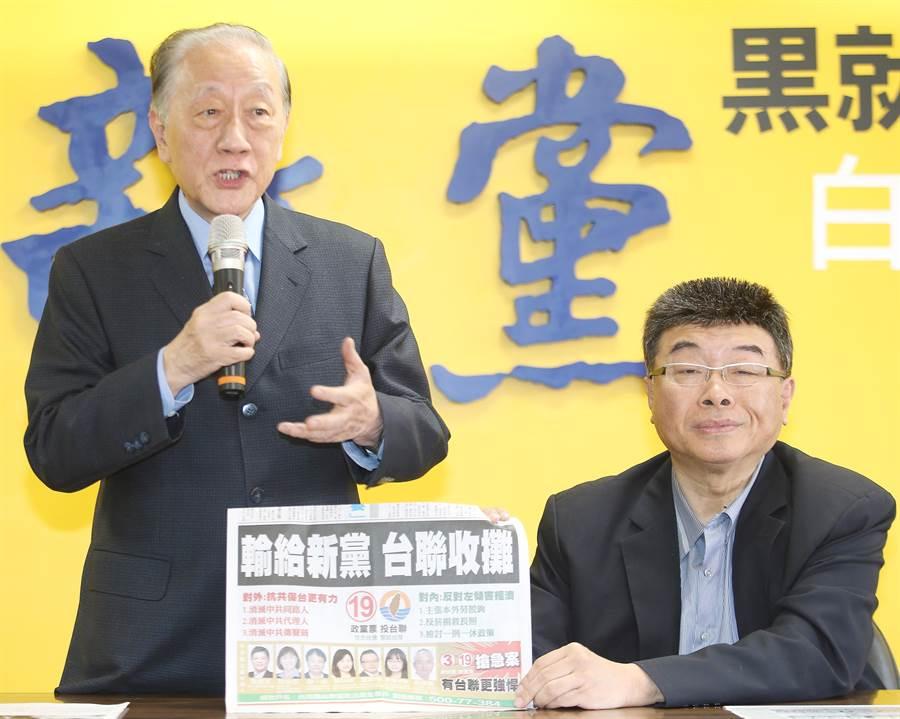 新黨主席郁慕明(左)8日召開記者會。(陳怡誠攝)