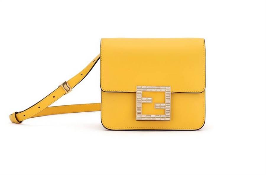 FENDI 黃色FAB包款,6萬3900元。(FENDI提供)