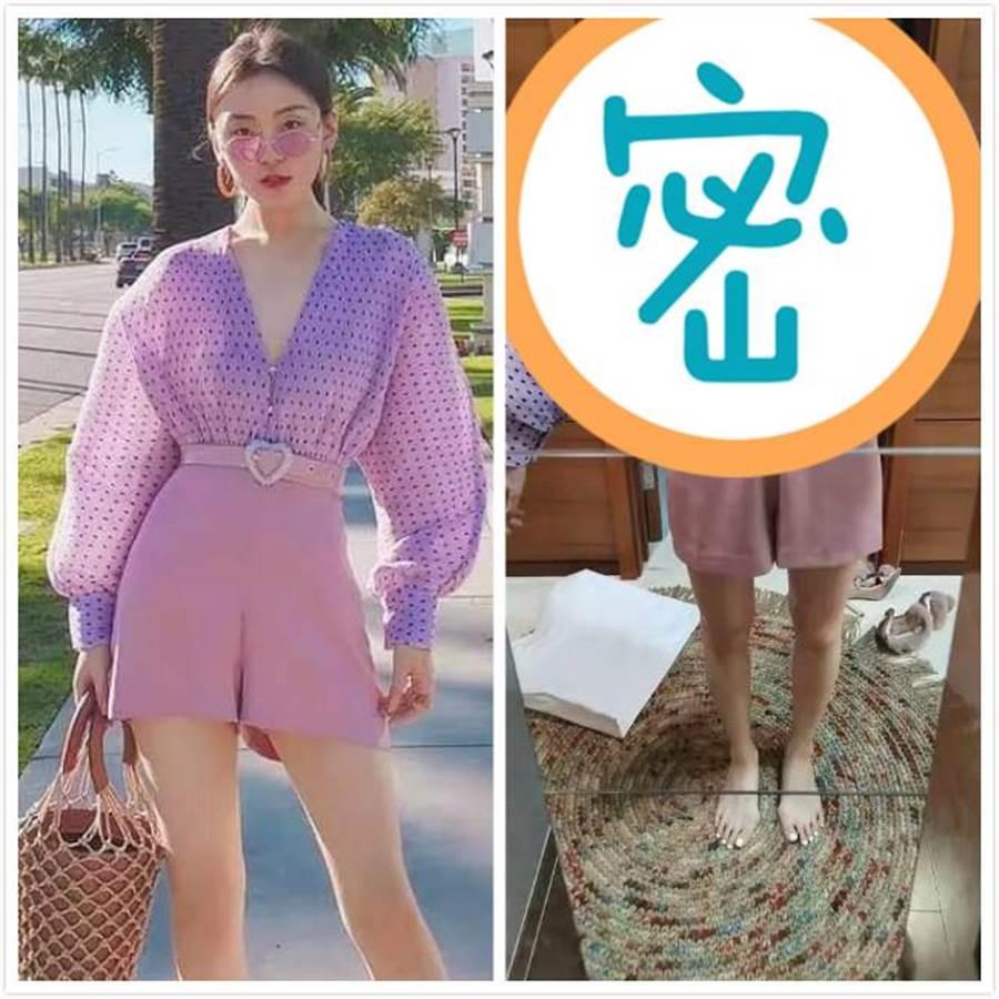 一名網友抱怨,在大陸網購一件在模特兒身上穿起來相當氣派又時尚的「深V」上衣,但實穿卻像「米其林」。(摘自爆廢公社二館)