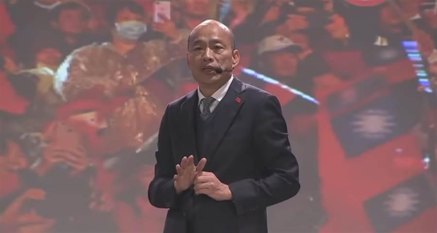 韓國瑜及國政顧問團舉辦政策說明會,是以網絡流行的TED演講方式介紹競選政見。(網路截圖)