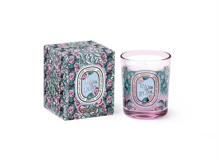 DIPTYQUE 2020限量情人節花樣巴黎香氛蠟燭70g,1300元。(DIPTYQUE提供)