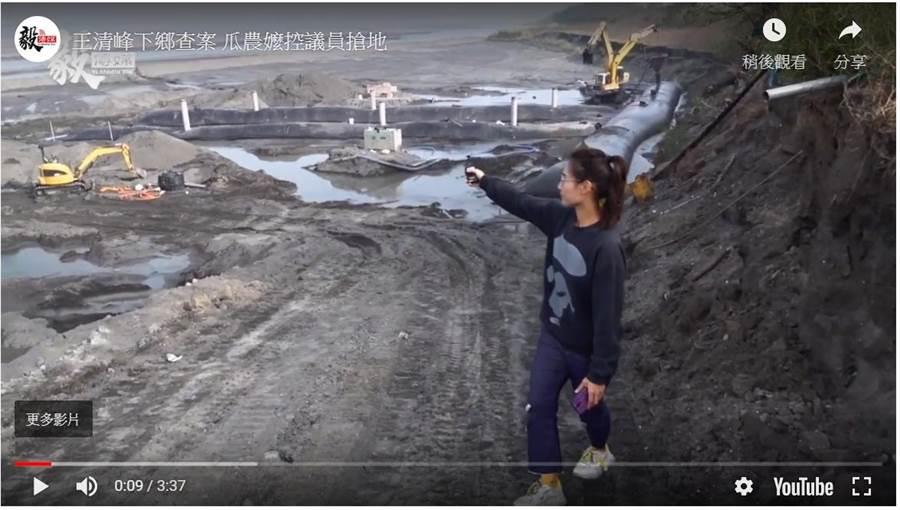 毅傳媒記者謝姓恩旁白「帶大家來雲林縣濁水溪沿岸來看李日貴家族大通砂石行」,隨後手指一揮背後的挖土機,其實是目前水利署第四河川局正在疏濬的畫面,李日貴的大通砂石行早已不在。(翻攝毅傳媒影片)