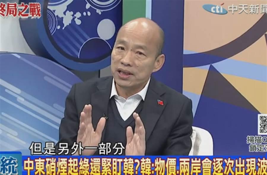 韓國瑜今天接受專訪表示,如果選上中華民國總統,未來四年內找到證據,全家五口任一人有雙重國籍,就辭去中華民國總統。