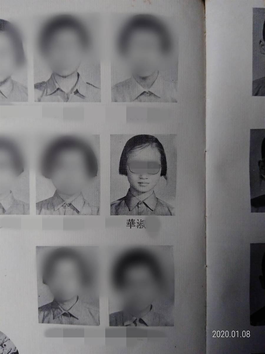 翻開民國58年的海山國中畢業紀念冊,確實有一名女學生名叫「淑華」,就讀3年9班。(李侑珊翻攝)