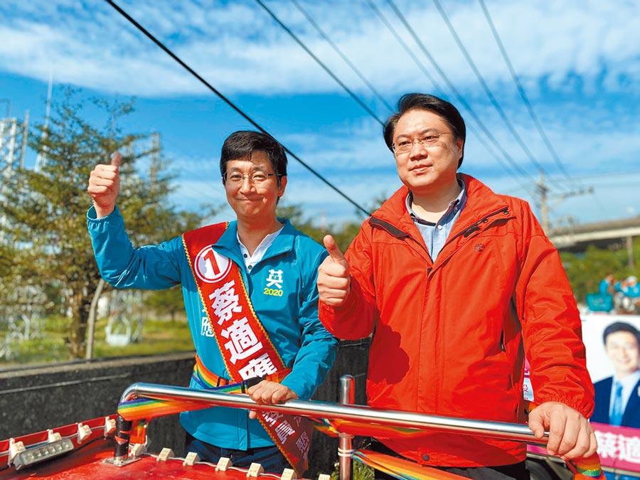 選戰倒數,民進黨立委候選人蔡適應(左)與市長林右昌催票,呼籲繼續支持改變力量。(蔡適應競辦提供/許家寧基隆傳真)