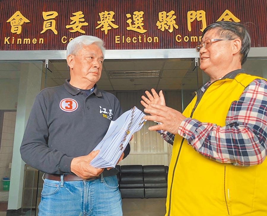 陳滄江(右)欲遞交672人罷免提議人名冊,縣選委會說明需先送交中選會。(李金生攝)