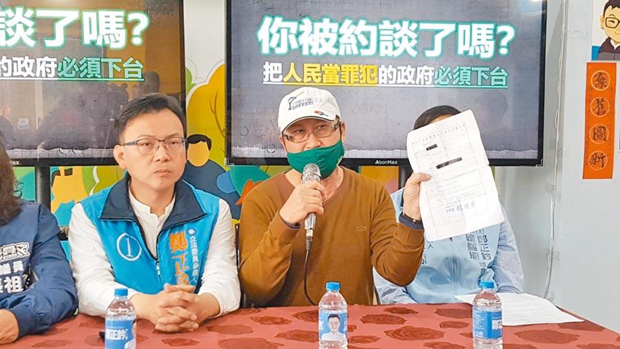 新竹市張姓男子(右)在鄭正鈐陪同下,控訴自己只因在臉書轉傳1張截圖,就遭警方查水表調查。(陳育賢攝)