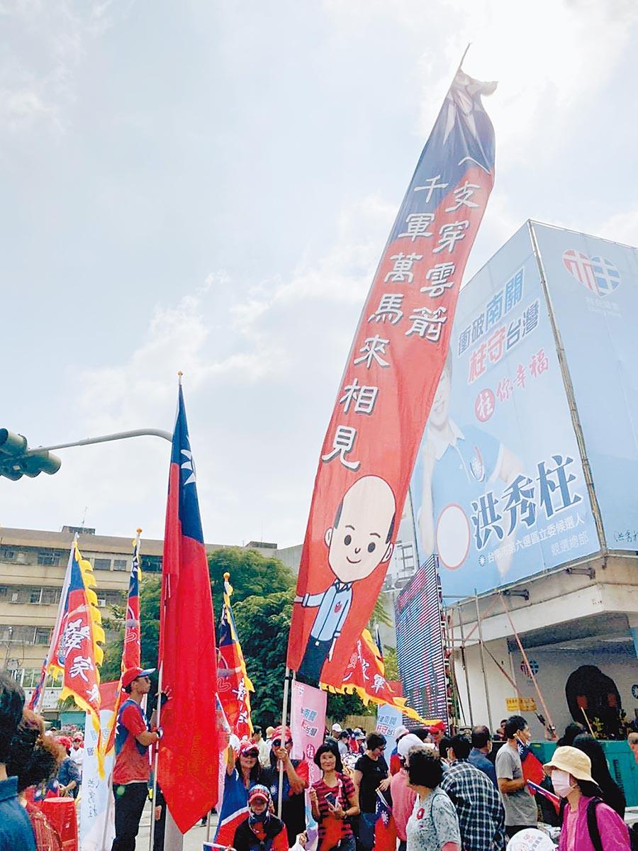 黃武能與朋友朱崑政合製數支8米長支持韓國瑜的大旗。(黃武能提供/劉秀芬台南傳真)