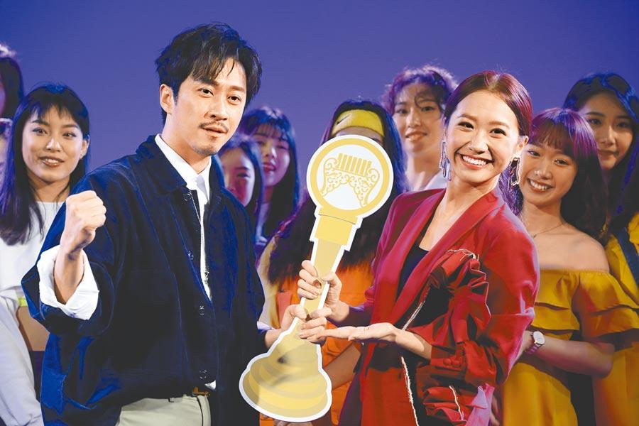 陳漢典(左)、Lulu出席《菱格世代Dancing Diamond 52》開跑記者會。(野火娛樂提供)