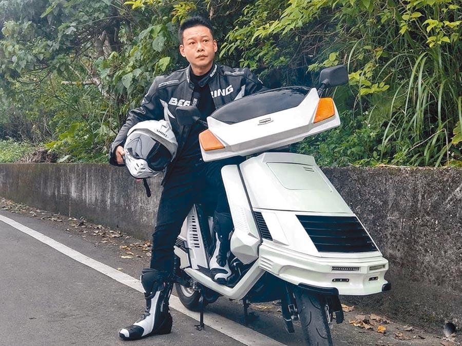 李康生有一台名流150,有空的時候會騎車趴趴走。(李康生提供)