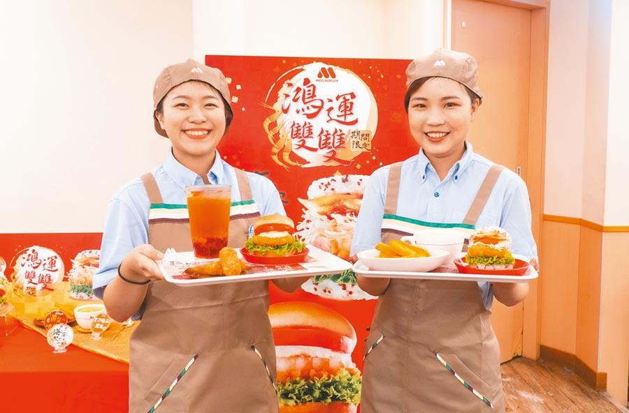 針對農曆年前搶攻最後一波速食大餅,摩斯漢堡將於1月11日(周六)推出2款白蝦漢堡:「海宴雙雙蝦珍珠堡」與「桔香雙雙蝦堡」。(Mos提供)