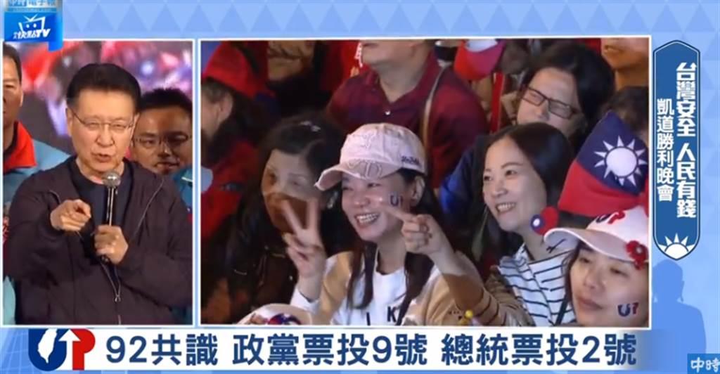 趙少康呼籲知識藍、經濟藍支持韓國瑜。(圖/取自中時電子報直播)