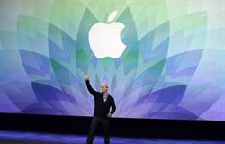 不再依賴iPhone 蘋果曝驚人數據 再噴新天價