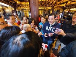 反滲透法 馬:真正受影響是台灣人民