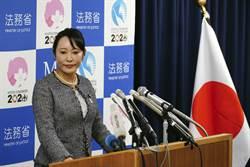 日法相: 不容高恩向海內外批日本的刑事司法制度