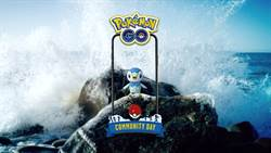 《Pokémon GO》公布一月社群日主角為波加曼 19日抓寶去