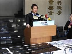 QQ來訊「我是你老闆」  公司損失1億