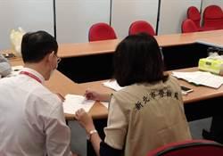 選舉當天 老闆該怎麼給工資?