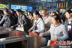 陸春運大幕明將開啟 預計輸運30億人次
