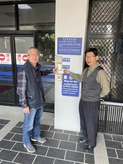 台中港郵局出現黑韓郵件 檢調查扣800封黑函