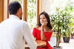 相親聯誼的結婚率高嗎?網揭真相