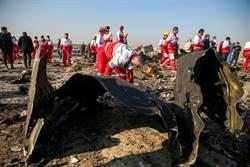 伊朗公布初步失事報告!烏客機墜毀前曾試圖返航