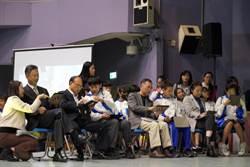 北市教育局成立實驗教育創新發展中心