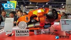 雷虎CES展 發表商用聲納水下機器人