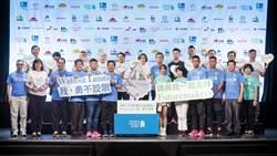 渣打首創!22家企業全馬接力  為青年夢想跑起來