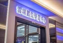 打造創新教學場域 世新大學啟用雲端數位學習中心