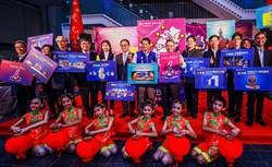2020台灣燈會最多縣市參與 好市共榮燈區融合各地特色