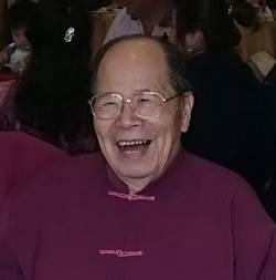 前苗栗縣長張秋華過世 享壽83歲