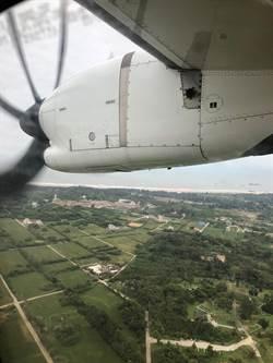 金門春節第4波加班機 13日下午2時受理訂位