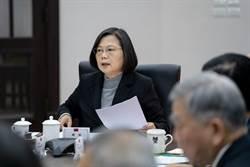 蔡英文受TIME專訪:與中國擁有好關係又保有國家主權 兩個台灣人都想達到的目標