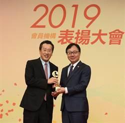 華南銀行 獲頒聯徵中心雙金榮耀