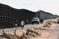 別讓川普不開心 上訴法院放行1100億築牆經費