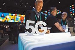 5G標破1,100億 NCC:資費免驚