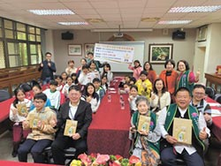 觀音根滿捐助七國小 多元實境教育計畫
