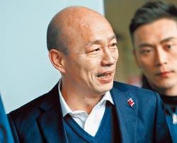 政府啟動國安機制 波灣緊張 韓籲做好因應準備