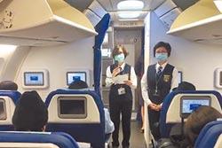 台灣發現兩例個案 料敵從嚴 武漢不明肺炎 列法定傳染病
